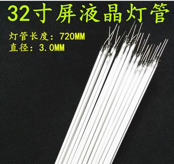 62cm LCD CCFL Backlight Lamp/tube, 620MM For 27 Inch TV Monitor Screen Panel