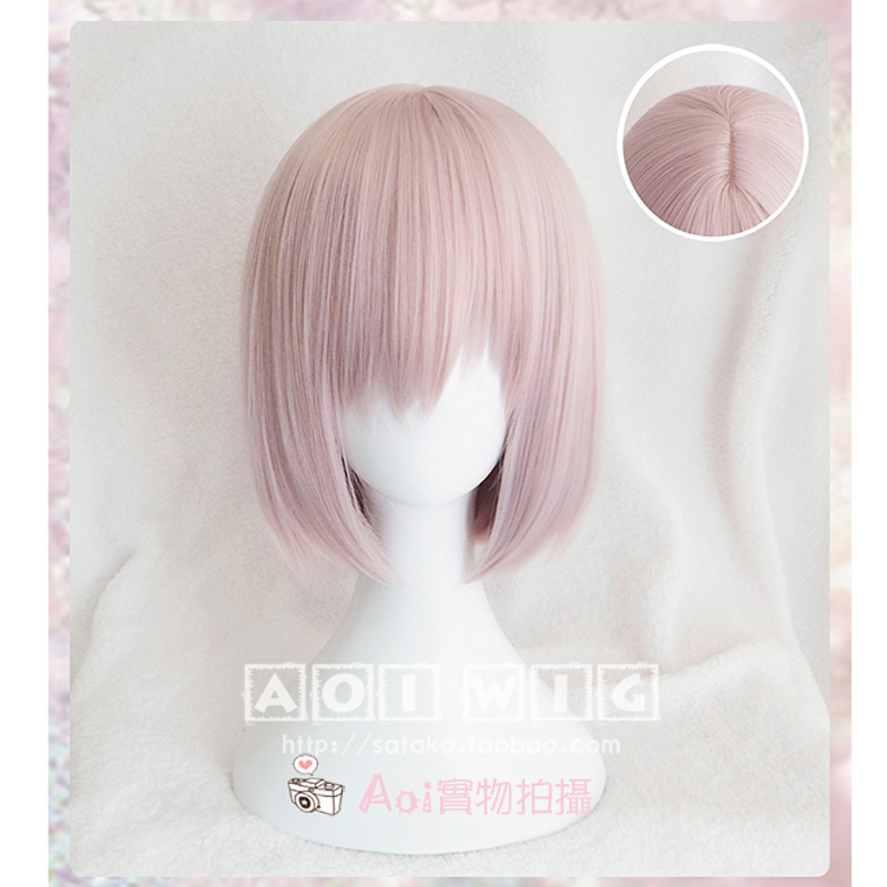 New Anime/Game Fate/Grand Order Mash Kyrielight Cosplay Wigs Halloween,Party,Stage,Play Pink Short Costume Wigs + Wig Cap