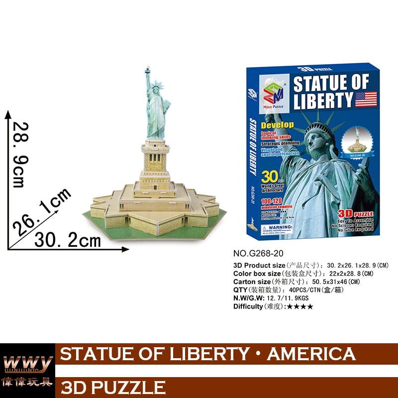 Головоломки Статуя Свободы учебно-игрушки-2-летних