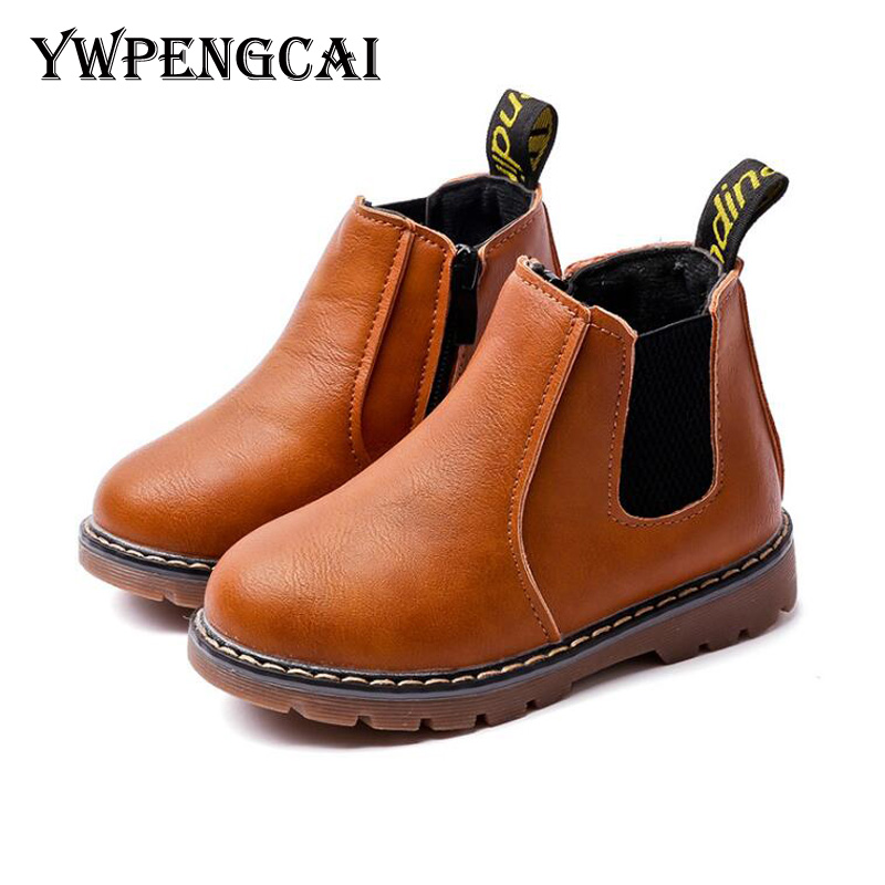 All Sizes 21-36 Kids Classic Vintage Boots Casual PU Leather Shoes Autumn Girls Ankle Martin Boots Boys Zipper Rubber Boots