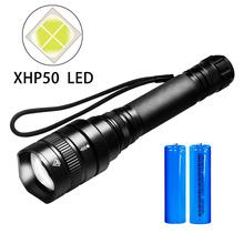 PANYUE Powerful 3000Lumens Tactical Flashlight 18650 5 mode LED flashlight Torch Zoomable with 2 x 18650 Rechargeable Battery цена