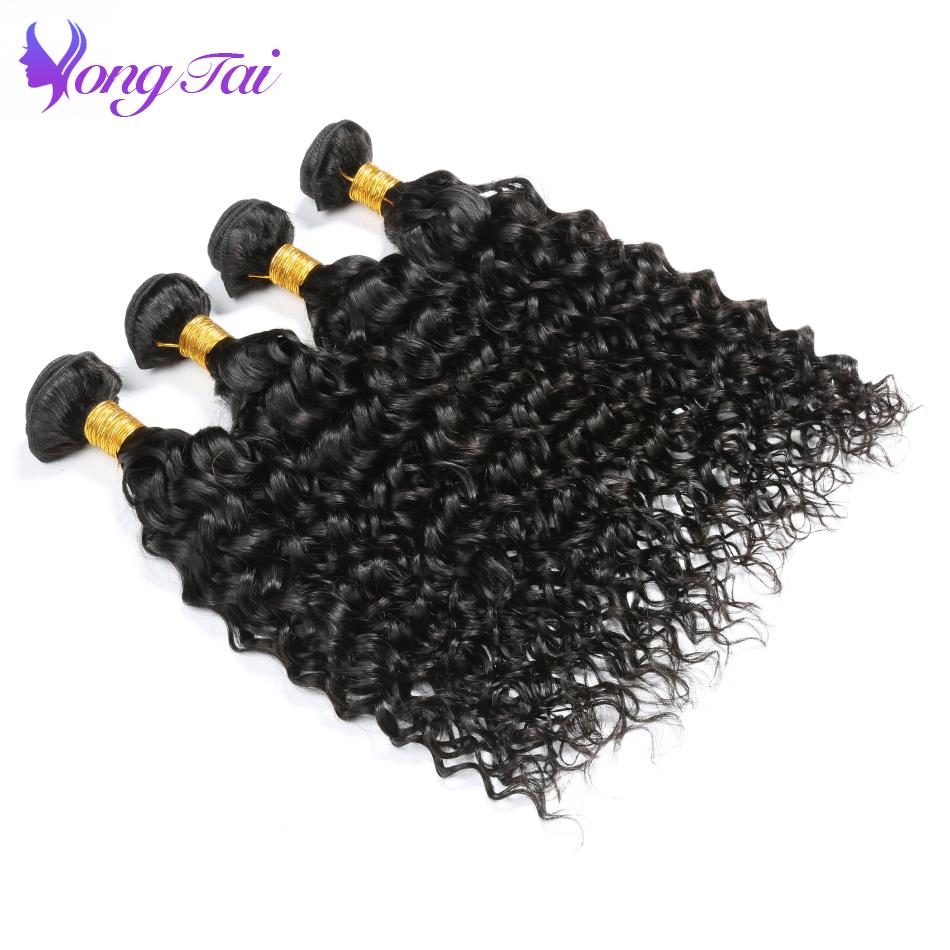 Yongtai Human Hair Brazilian Water Wave 100% Human Hair Weave Bundles Natural Black Extensions Non Remy Hair 4Pcs Can Be Dyed