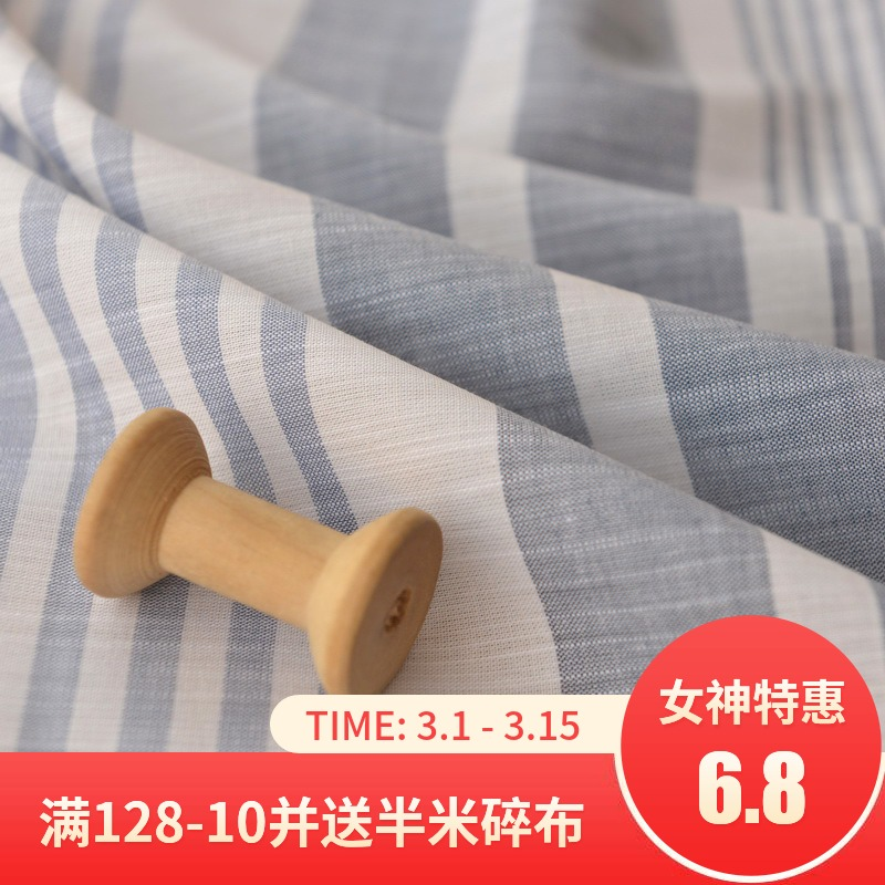 Bamboo striped thin slippery pure cotton shirt dress Original Fabric in Fabric from Home Garden