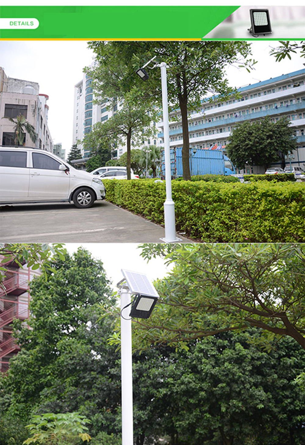 China solar garden light Suppliers