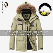 Winter Jacket Down Men Military 80% Duck Warm Men Parkas Thick Padded Waterproof Casual Loose Fur Hood Windproof Coat Plus Size