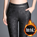 Make leather pants female new winter high waist render pants wearing pants big yards outside elastic black pants