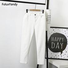 Stretched Casual Pants Women Plus Size 3 4 5 XL Slim Skinny Pencil White Black Trousers SWM822
