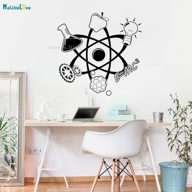 science and technology wall stickers art vinyl home decoration for