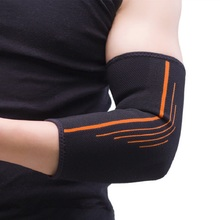 WEISUER Safety Elastic Elbow Guard