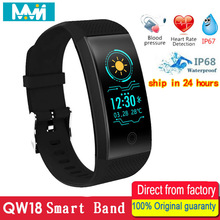 Smart Band QW18 blood pressure IP68 Waterproof Smartband Sleep Monitor Sports Passometer Fitness Tracker Bluetooth Smartwatch
