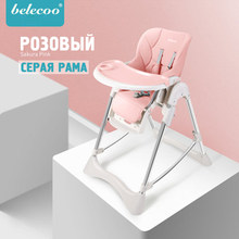 Belecoo can baby dining chair children dining chair multi-function folding baby chair portable eating table seat(China)