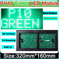 P10 Green color outdoor LED display module, P10 led signs green Panel, electronic moving text