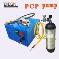 4500psi 300bar 30mpa 12v Pcp Air Compressor 12v Mini Pcp Compressor electric portable pcp pump high pressure air compressor