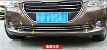 New Accessories For peugeot 301 2013 2014 Stainless Steel Front Bottom Racing Grille Cover Trim 6 pcs / set