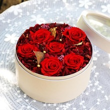 Valentine's Day Flowers With Gift Box