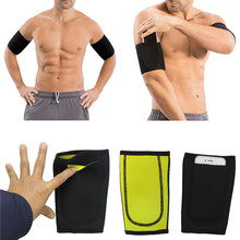 Body Shapers 1 Pair Arm Sleeve Sauna Sweat New Warmer Fitness Slimming Trimmer Unisex Sport Compression Support Phone Pocket