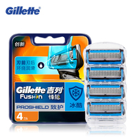 Gillette Fusion Proshield Shaver Blades Shaving Razor Blades With Cool Factor For Men Beard Shave Blade 4Pcs/Pack