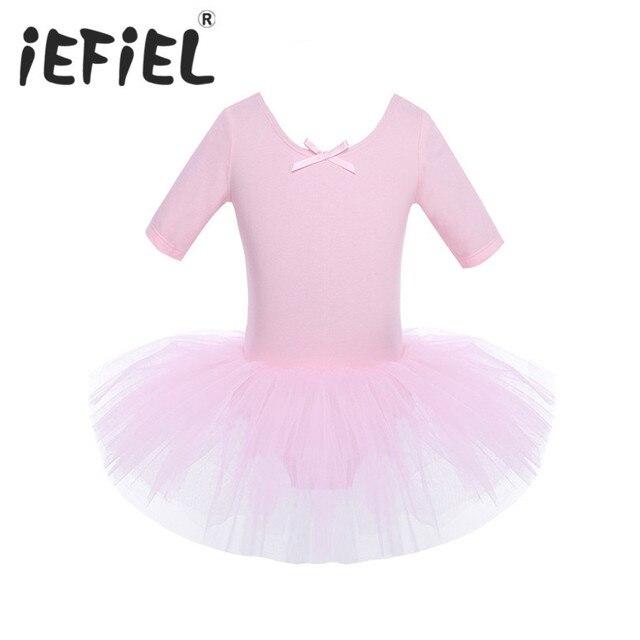 IEFiEL/милые танцевальные балетные костюмы для девочек, трико, платье-пачка для балета, Танцевальный класс, сценические костюмы для девочек