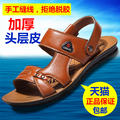 2017 Summer male leather sandals men slippers casual cowhide cutout breathable male beach sandals shoes