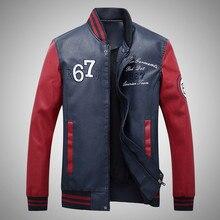 Хороший Весна Высокое качество Для мужчин Кожаная куртка Для мужчин пальто мода