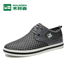 MULINSEN Men & Women Lover Breathe Shoes Sport summer walking trainer flexible ankle barefoot athletic Running Sneaker 270258