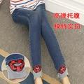 2016 Горячие Продажа Новые Женская Мода Беременных женщин брюки брюки хан издание Материнства показать тонкие джинсы материнства Эластичный Пояс