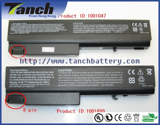 Laptop batteries for HP COMPAQ 372772-001 360483-004 NX6325 NX6115 6510b  6515b NX6315 NX6140 NX6105 6715b 10.8V 6 cell b73c74f0f4