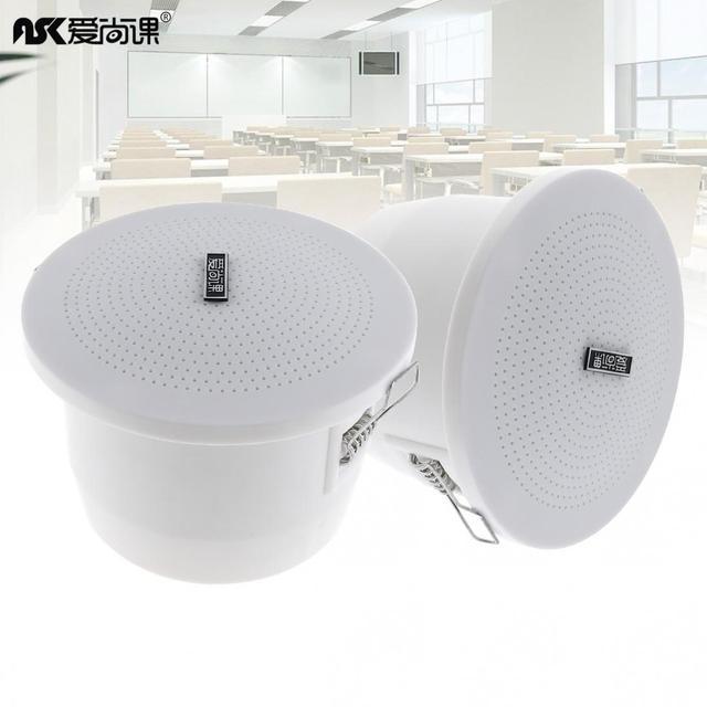 2pcs/lot KS-813 3 Inch 3W Fashion Waterproof Radio Ceiling Speaker Public Broadcast Speaker for Home / Supermarket / Restaurant