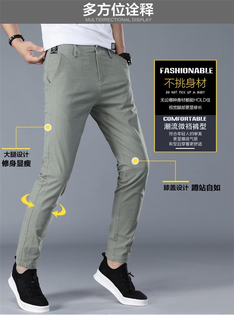 HTB1C5VvbfjsK1Rjy1Xaq6zispXaU Brand Men Pants Casual Mens Business Male Trousers Classics Mid weight Straight Full Length Fashion breathing Pant