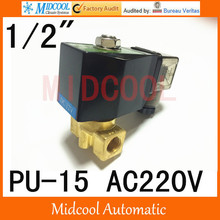 PU-15 brass general type solenoid vale AC220V water popular type normally colsed type 2way 2position