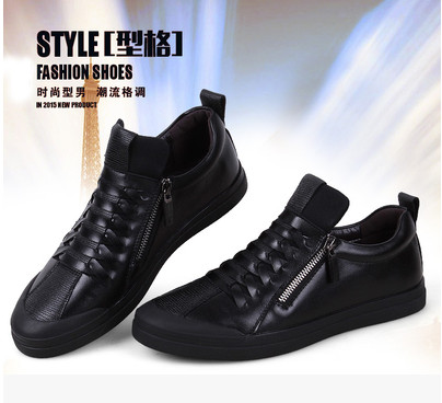 US $36.28 29% OFF|Men's leather shoes Korean youth autumn autumn personality without laces black shoes tide tide brand zipper middle aged autumn in