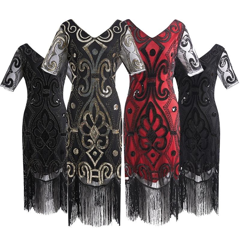 202 dress (1)