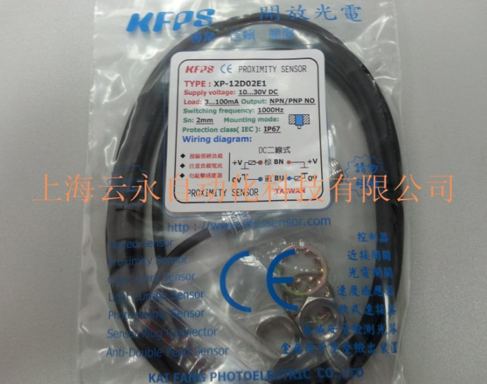 NEW  ORIGINAL XP-12D02E1  Taiwan kai fang KFPS twice from proximity switch new original ifs204 door proximity switch high quality
