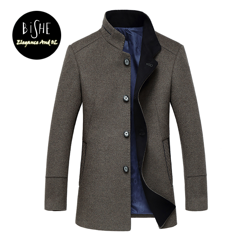 Free shipping and returns on Men's Wool & Wool Blend Coats & Jackets at coolnup03t.gq