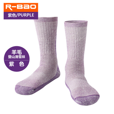 Winter Outdoor Sports Stockings Wool Socks Coolmax Breathable Quick Dry Hiking Skiing Snow Socks For Women Men