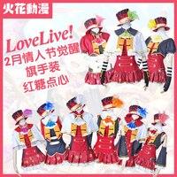 Люблю жить февраля День Святого Валентина Ядзава Нико Тодзио Нозоми все члены Косплэй костюм коричневый сахар десерт барабанщиков платье н