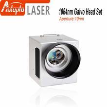 1064nm Fiber Laser Scanning Galvo Head Input Aperture10mm Galvanometer Scanner with Power Supply Set galvo scanner
