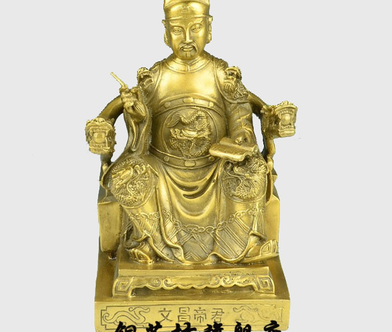 9'' China Taoism Wenchang Lilu God Zhang Yazi Pure Bronze Statue