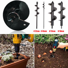 Portable Planting Auger Spiral Ground Drill Twist Drill High Speed Steel Mining Tool Drill Bit Cutter Gardening(China)