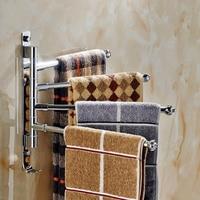 Aluminum / Stainless Steel Bathroom Towel Rack  Rotate Towel Shelves