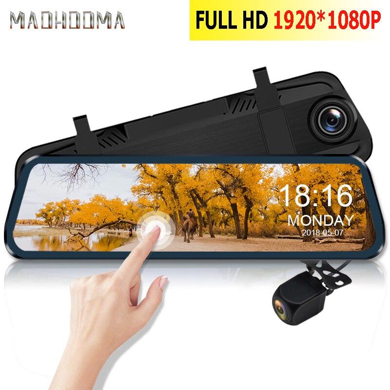 MaoHooMa 10 pouces tactile voiture Dvr Streaming rétroviseur caméra de tableau de bord FHD 1080P enregistreur vidéo double lentille avec caméra de vue arrière