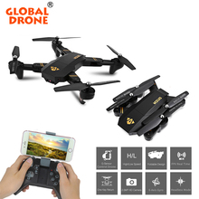 GLOBAL DRONE Foldable Selfie Drone Wifi Phone Control HD FPV Camera RC Drone Pocket Mini RC Quadcopter Remote Control Toy