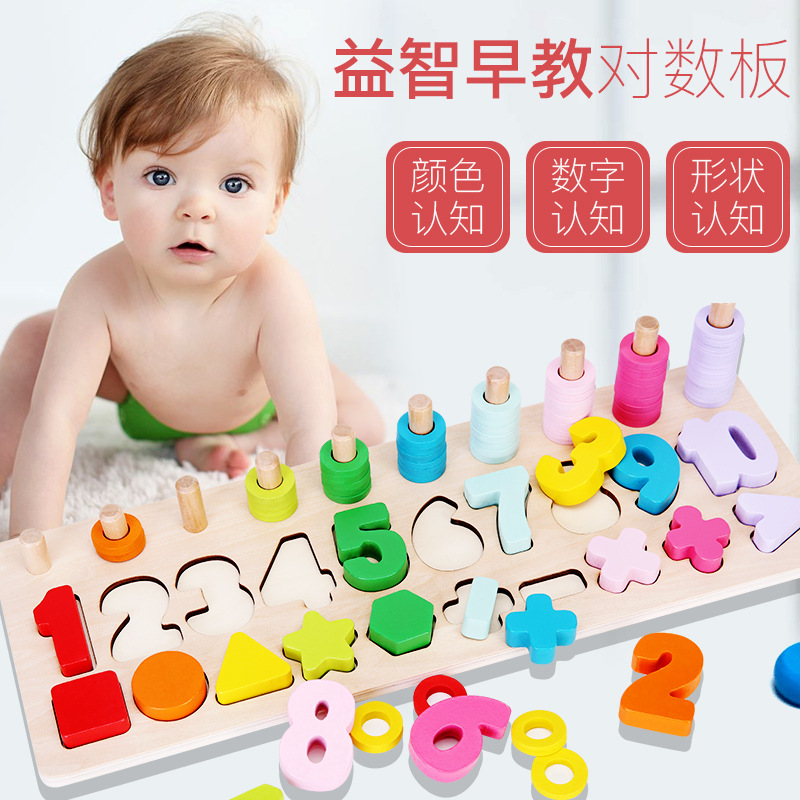 Wooden Toys 3 IN 1 Early Kids Educational Toy Child ...