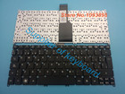 NEW Spanish Keyboard...