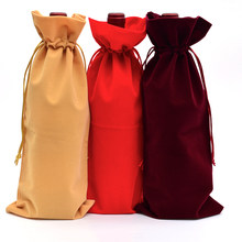 "Wine Red Velvet Wine Bottle Bags Champagne Bottle Covers Gift Pouches Velvet Packaging Bag 16cmx36cm (6"" x 14"") 10pcs Wholesale(China)"