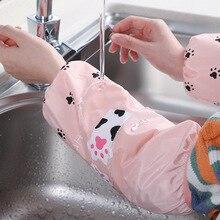 Длинные Водонепроницаемые рукава рабочие рукава взрослые противообрастающие Корейская версия домашнего офиса рукава кухонные маслостойкие рукава