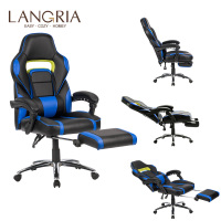 LANGRIA ACA071 Adjustable High Back Leather Office Chair Computer Gaming Chair With Footrest 360 Degree Swivel Health Care Home