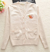 Almond color Seven-pin thickened Cute radish rabbit embroidery Cotton Cardigan coat sweater