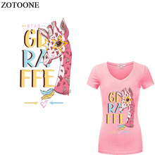 ZOTOONE Iron-on Transfers Giraffe Letter Patches For Girl Clothes Heat Transfer Vinyl T-shirts DIY Applique Sticker