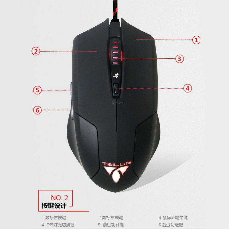 2017 new USB2.0 6400DPI wired 6keys  gaming mouse for notebook computer professional gaming CF LOL dare u wcg armor soldier 6400dpi 7 programmable buttons metab usb wired mechanical gaming mouse
